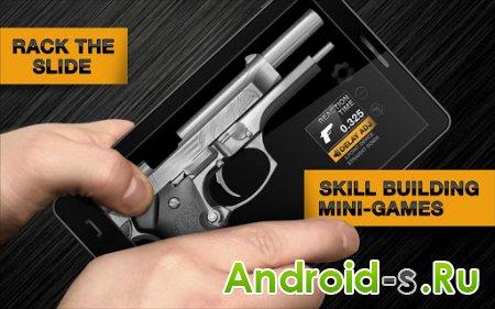 Weaphones Firearms Simulator (Симулятор оружия)