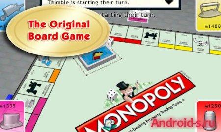 Monopoly (монополия)