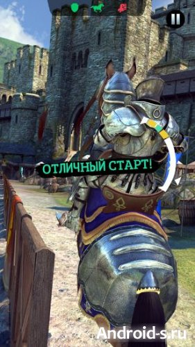 Rival Knights (Непобедимый рыцарь)