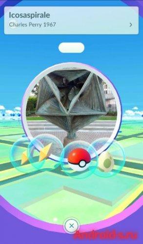 Pokemon Go (Покемон ГО)