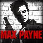 Max Payne (Макс Пейн)