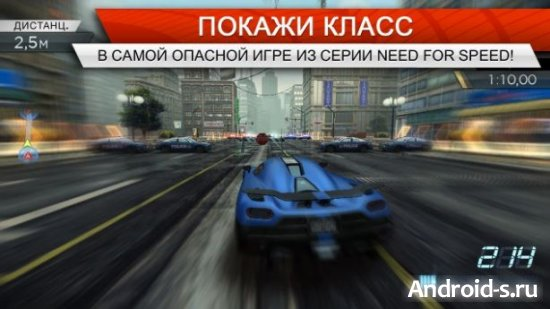 Need for Speed Most Wanted (НФС Мост Вантед)