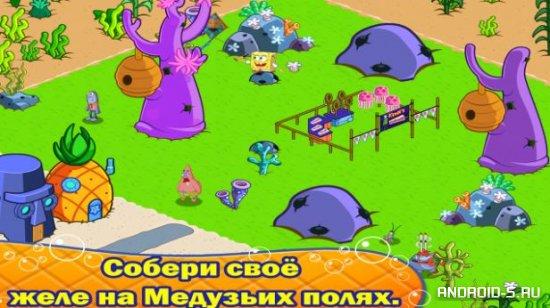 Скачать игру на андроид спанч боб на русском
