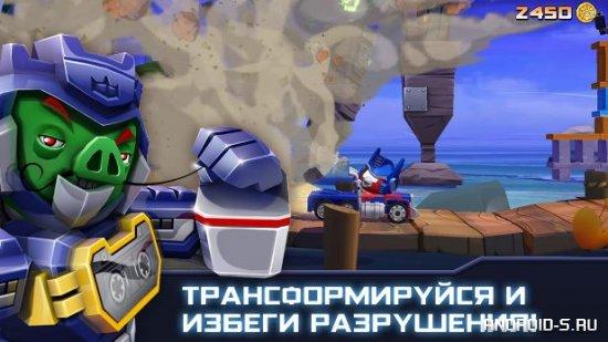Angry Birds Transformers (Злые птички Трансформеры)