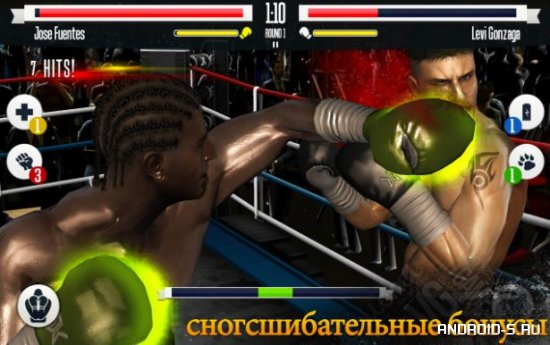 Real Boxing (Реальный бокс)
