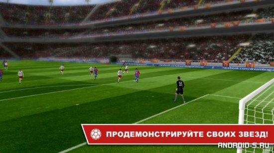 Dream League Soccer (Футбольный симулятор)