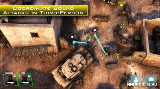 Call of Duty Strike Team (Кал оф Дьюти Страйк Тим)