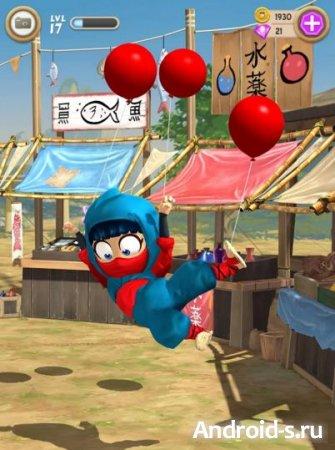Clumsy Ninja (Неуклюжий Ниндзя)