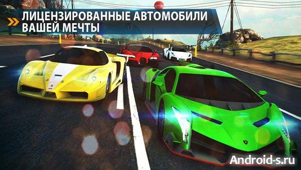 Asphalt 6: Adrenaline HD на андроид скачать …