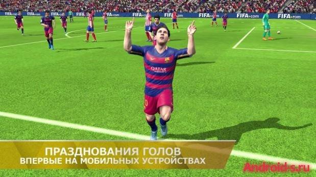 Скачать FIFA 16 Ultimate Team на Андроид