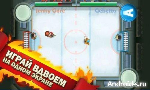 Ice Rage (Хоккей)