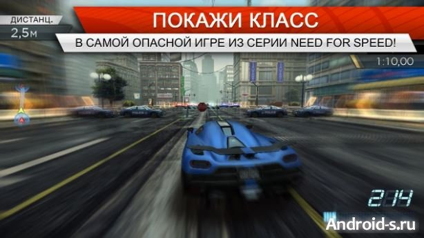 Need for speed most wanted sur pc jeuxvideocom