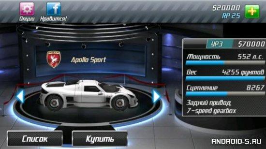 Drag Racing Classic (Драг Рейсинг)