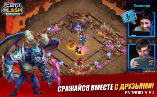Castle Clash (Кастл Клеш)