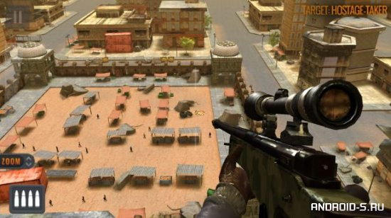 Sniper 3D Assassin (Снайпер 3д)