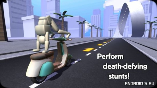 Turbo Dismount (Турбо Дисмаунт)