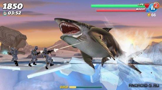 Hungry Shark World (Голодная Акула Мир)