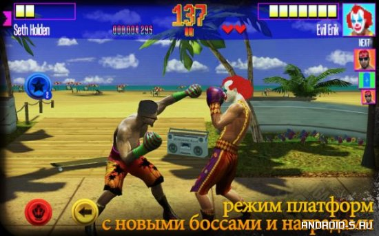 Real Boxing (Реальный бокс)