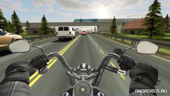 Traffic Rider (Трафик Ридер)