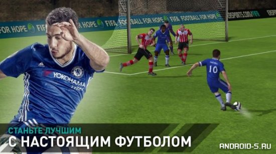 FIFA 15 (ФИФА 15)