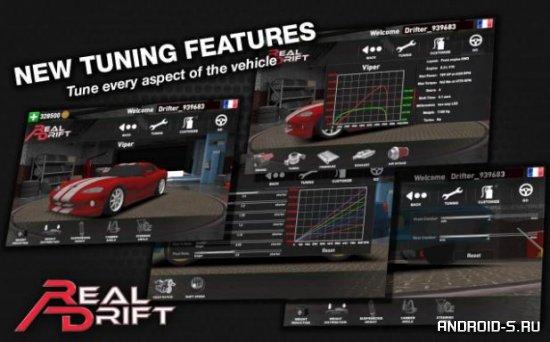 Real Drift Car Racing (Реальный Дрифт)