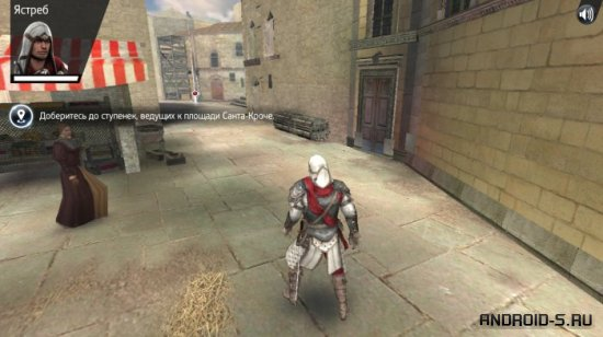 Android assassins creed - gevegat.dumpre.com