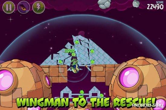 Angry Birds Space (Злые Птички в космосе)