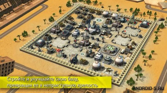 Call of Duty: Heroes (Кал оф Дьюти Герои)