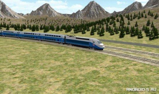 Train Sim (Симулятор поездов)