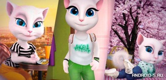 Взломанная My Talking Angela